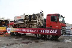 Allison-equipped 2500 model fracturing truck parked at Yantai headquarters in Beijing, China.