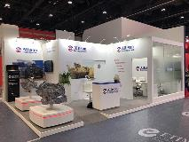 2019 International Defense Exhibition and Conference booth